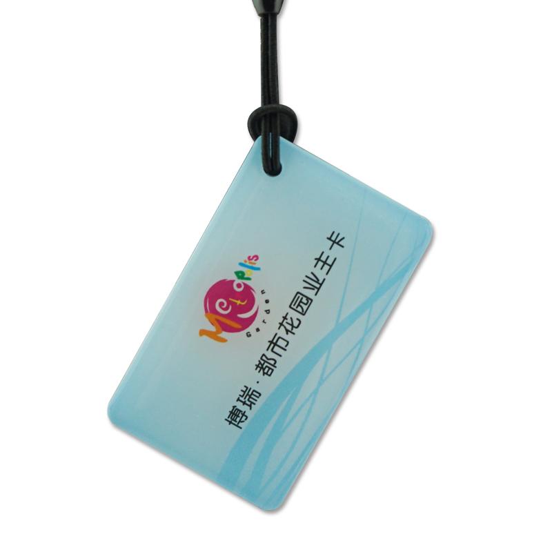 德赢官方网站卡业主卡