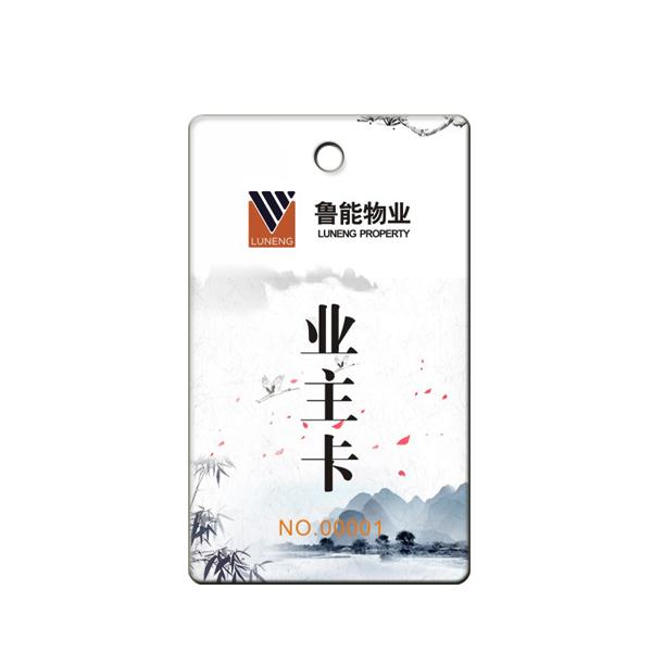 门禁德赢官方网站卡